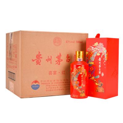 43%vol 500ml*6 貴州茅臺酒(喜宴·紅)六瓶裝 醬香型白酒