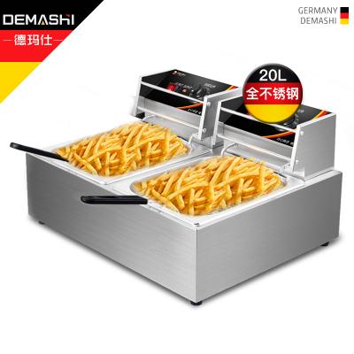 德瑪仕(DEMASHI) 電炸爐商用 小吃油炸鍋油炸機 油條機 薯條機 電炸鍋 油炸爐 炸串機 雙缸C款【20升】