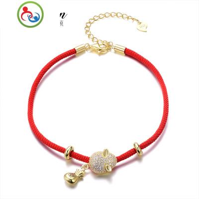 新款本命年鼠年紅繩腳鏈女手鏈一款雙戴送女友網紅情人節 JING PING