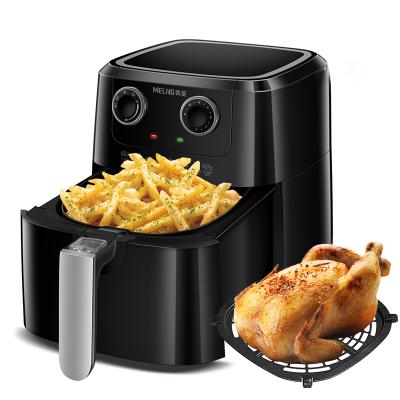 美菱電炸鍋 MZG-DZ0301 大容量 不粘涂層 一鍋多用 空氣炸鍋家用新款全自動無油煙炸鍋大容量智能薯條機升級款