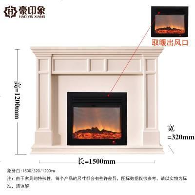 檀星星 歐式壁爐裝飾柜白色電取暖壁爐架實木美式壁爐1.2/1.5米