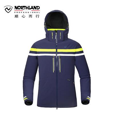 诺诗兰(NORTHLAND)滑雪衣 户外秋冬男式运动休闲防风保暖防水舒适透气滑雪滑板服GK065809