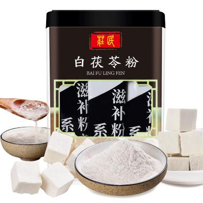 莊民(zhuangmin)茯苓粉120g/罐 選用大顆白茯苓塊磨粉花草茶葉泡水 獨立小包裝8g*15沖泡方便