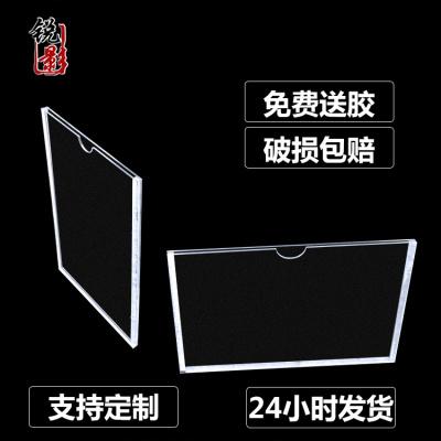 定制双层亚克力卡A4插插纸展示牌透明有机玻璃插盒子亚克力板