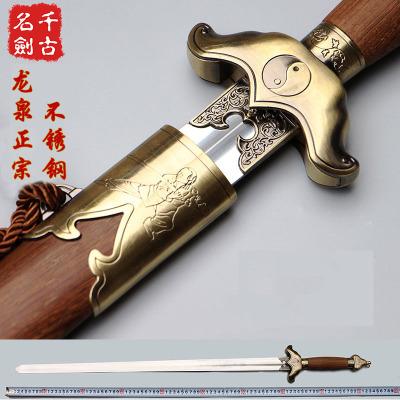 晨練太極劍龍泉寶劍不銹鋼軟劍武術刀劍未開刃