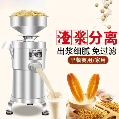 豆浆机商用渣浆分离全自动早餐现磨大容量家用豆腐大型磨浆机 白砂轮