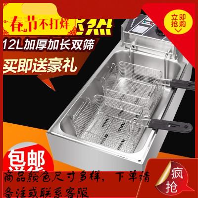 商用加长容量电炸炉炸油条串炸炸薯条油炸电炸锅