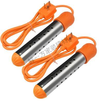 闪电客热得快烧水棒桶烧电热棒烧水洗澡热的快烧水器自动断电加热棒 3000瓦自动断电升级X2送测温器