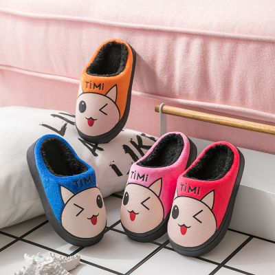 黛鬟儿童棉鞋男女童室内软底保暖防滑小孩亲子冬宝宝舒适包根棉拖棉鞋
