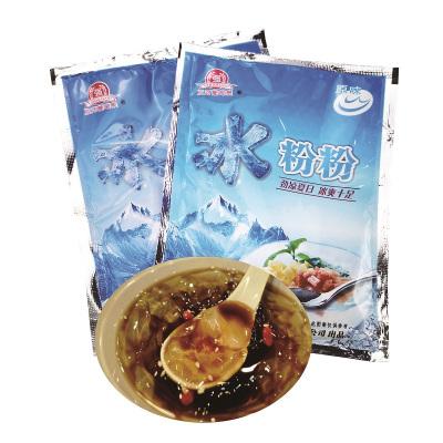宜賓雙河葡萄泉40g*2袋冰粉粉原料可DIY各種口味