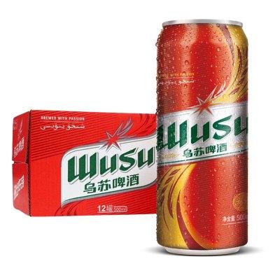 【官方專賣店】烏蘇啤酒 WUSU紅烏蘇啤酒500mlx12罐易拉罐裝 聽裝新疆奪命大烏蘇啤酒新疆特產網紅啤酒