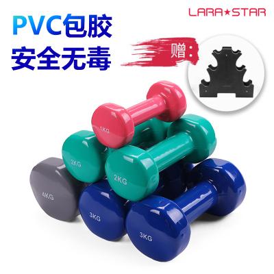勞拉之星 健身PVC包膠啞鈴 女士瘦手臂 瘦身訓練器械 家庭用兒童小啞鈴 男士健身練臂肌運動器材