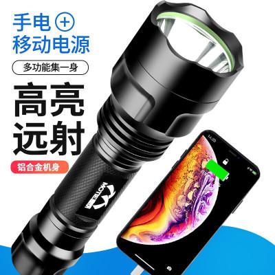 【充電寶手電】魔鐵強光遠射超亮USB可充電LED家用便攜應急燈 多功能戶外照明騎行燈C9