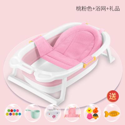 初生嬰兒洗澡盆新生兒可坐躺折疊便攜式寶寶浴盆兒童小孩家用大號智扣嬰童浴盆-折疊感溫盆-桃粉色+新粉網+4戲水+12禮品