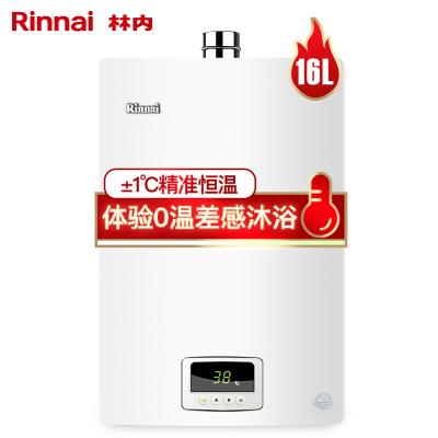 林内(Rinnai) 16升燃气热水器 RUS-16QS04 零温差感恒温 防燃气中毒 天然气 防冻强排式