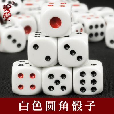 骰子白色骰子12/14/20/18mm圓角大號篩子色子ktv玩具篩盅塞子