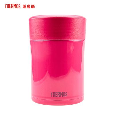 膳魔師(Thermos)真空不銹鋼保燜燒罐帶泄氣閥食物保溫罐TCLA-470S-CRB附勺 304不銹鋼 470ML通用