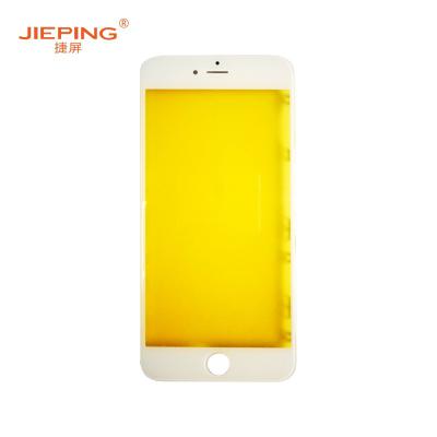 捷屏(JIEPING)適用于蘋果6s plus一體蓋板 手機外屏維修更換 白色(不含稅)