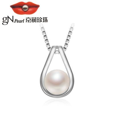 京潤珍珠 縈夢 7-8mm925銀淡水珍珠吊墜配925銀項鏈