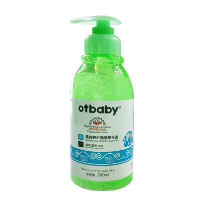 otbaby泡泡洗手液婴儿洗手液瓶装儿童泡泡洗手液便携装清洁保湿280ml