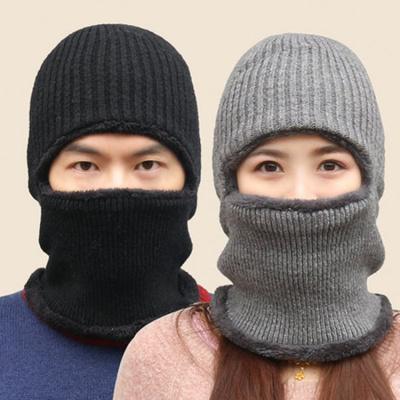 【三合一】口罩耳罩围脖冬季男女户外用品骑车加厚保暖防风帽子威珺