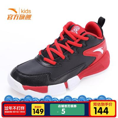 ANTA安踏儿童篮球鞋男童运动鞋冬季新款网面革面透气中大童小学生童鞋A31831