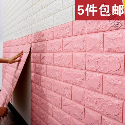 【蘇寧好貨】3d立體墻貼自粘臥室磚紋墻紙廚房防油貼紙自粘防水防潮裝飾背景墻