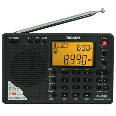 【贈6節充電電池+三槽座充】德生收音機PL-380 黑色 高考全波段便攜式四六級英語聽力數字調諧 定時開關機廣播半導體