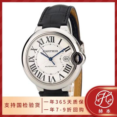 【正品二手95新】Cartier/卡地亚手表男 蓝气球系列 精钢 42表径 自动机械男士腕表 皮带款W69016Z4