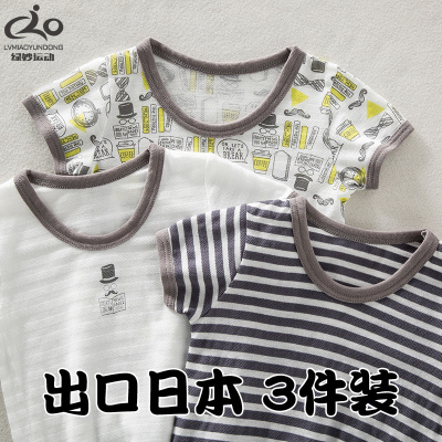 【廠家直供】夏季日系童裝汗衫兒童半袖純棉透氣寶寶上衣男童T恤短袖吸汗速干
