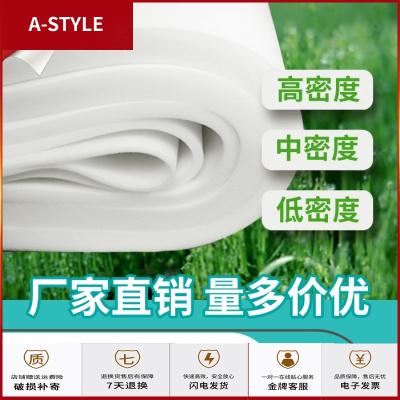 蘇寧放心購軟包海綿材料墊子內襯防震床頭包裝低中高密度薄吸水海綿塊可裁剪