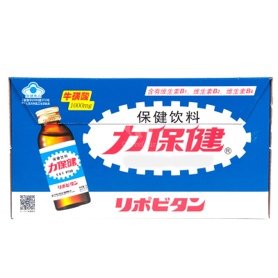 力保健功能飲料牛磺酸運動能量飲料 100ml*10瓶