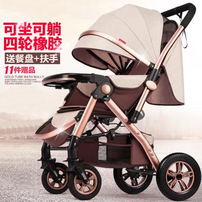嬰兒推車雙向推行兒童推車 寶寶可坐可平躺全蓬四輪避震折疊BB輕便嬰兒手推車