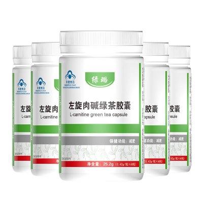 左旋肉碱绿茶胶囊 减肥产品非抑制食欲快速燃脂排油可搭随便果酵素粉减肥茶 减肥药