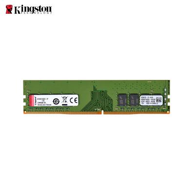 金士頓(Kingston)KVR DDR4 2666 8G 臺式機內存