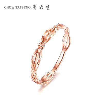 周大生定價18K玫瑰金黃金戒指 女士通用款送戀人送女友女戒禮品