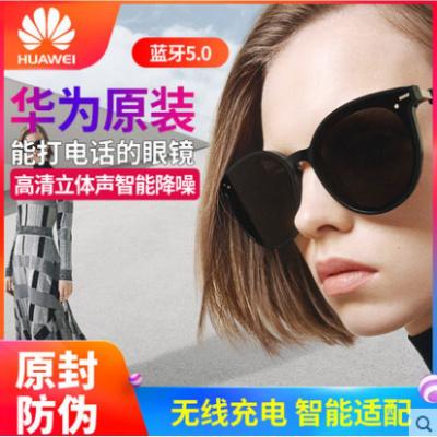 华为 X Gentle Monster Eyewear 智能眼镜高清立体声蓝牙耳机无线充电SMART EA 智能眼镜