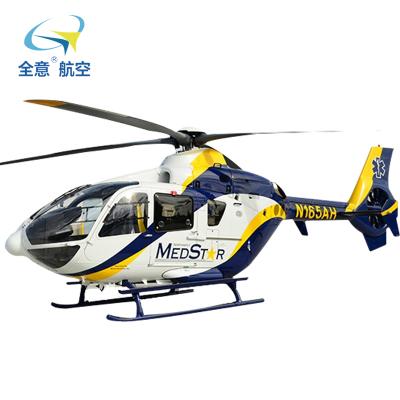 空客H135直升機全意航空飛機租賃銷售 載人直升機 私人飛機出租 租真飛機 買真飛機 真機出租 真機高端婚禮 通航服務