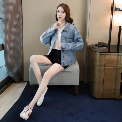丝柏舍2019秋女韩版宽松刺绣翻领显瘦时尚牛仔外套S93T4154A
