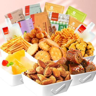 【良品鋪子-零食大禮包】一箱10款小吃1500g 休閑食品充饑夜宵散裝 居家必備
