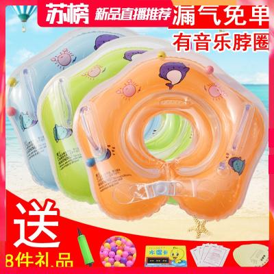嬰兒游泳圈寶寶脖圈可調節兒0-12個月幼兒洗澡救生圈家用頸圈