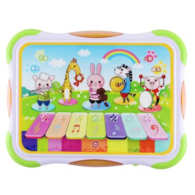 樂童童玩具 兒童觸摸電子琴4種模式觸摸彈奏 3-6歲 ABS 包裝尺寸290*295*35mm