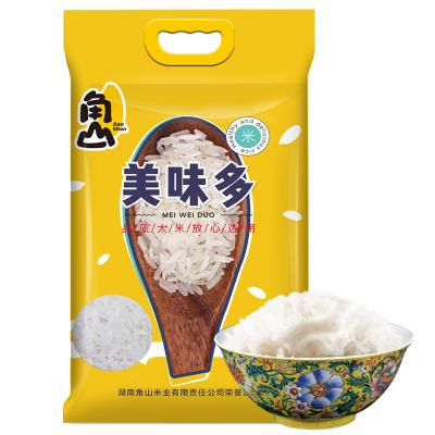 角山(JiaoShan)大米 優質秈米 長粒香米 美味多鮮米細米新米非東北大米5kg