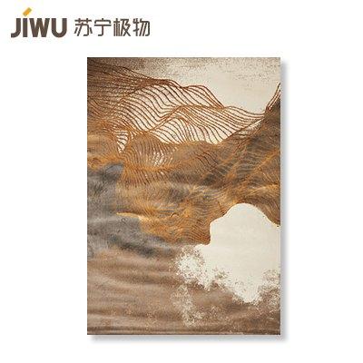 万博官网app体育ios版极物 时代鎏金丝光艺术地毯 流沙金 160*230cm