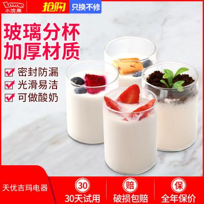小浣熊酸奶機玻璃分杯高硼硅布丁杯(4*100ml)