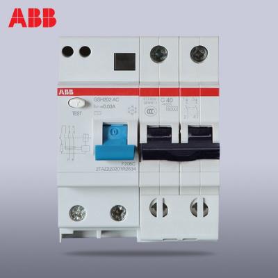 【ABB官方旗舰店】ABB触电?;て骺掌囟下房湛?P40A漏电?;て鱃SH202-C40