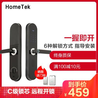 【全国指导安装】Hometek智能指纹锁 智能安防锁家用 防盗门木门智能门锁电子密码锁 H1723+指导安装