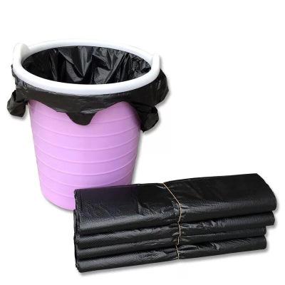 【50只32*52cm】家用厨房黑色加厚垃圾袋 一次性手拎垃圾袋家用酒店手提背心式垃极袋