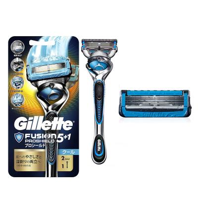 吉列(GILLETTE) 鋒隱5致護冰酷 5+1層刀頭 手動剃須刀刮胡刀 1個刀架+2個刀頭 藍色