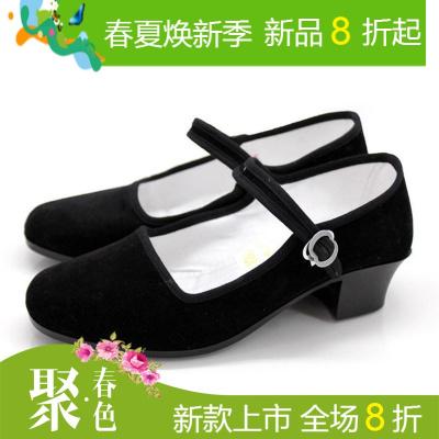 秧歌舞鞋女平底广场舞鞋民族舞民间舞藏族舞蹈东北秧歌舞布鞋带跟